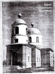 Лакедемоноввский храм 001